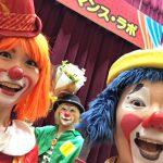 三重県は多気郡でクラウンサーカス!