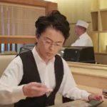 「魚忠」さんのCMに小福山雅治 出演