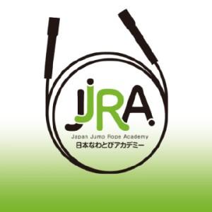 日本なわとびアカデミー JJRA