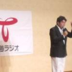 東海ラジオ収録!!