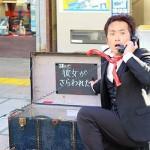 パントマイム メランコリー鈴木 (東京)