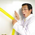 実験パフォーマンス くす田博士(大阪)