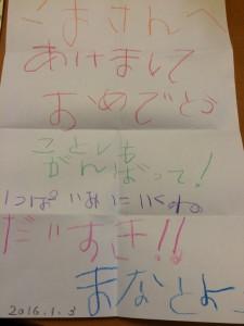 1.20 独楽太郎3