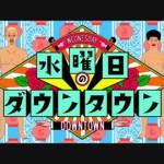 TBSテレビ『水曜日のダウンタウン』 パントマイム細川紘未 (東京)