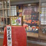 紙芝居 なっちゃん (静岡)