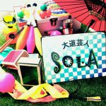 ジャグリング SOLA (兵庫)