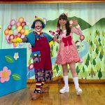 歌と手遊び るんるんちゃん (岐阜)