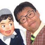 腹話術師 星野トチロー (岐阜)
